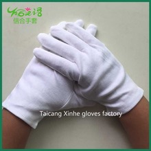 Work etiquette white gloves Labour protection glove