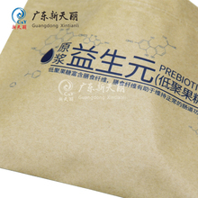 Factory price Custom Logo plastic printing Kraft paper bag brown resealable pouch packaging with Zipper for Food seeds candy nut