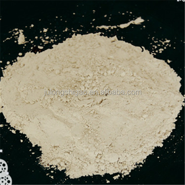 Powder Dispersed Anthraquinone for dye intermediates