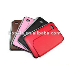 The New Style Leather Case for Samsung Galaxy Tab2 7inch
