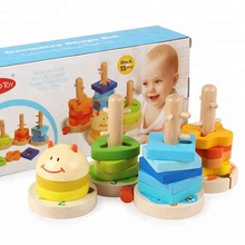 2018 Chinese Baby puzzle toys Wooden Puzzle <strong>Game</strong> for Infant baby play educational toys WPT25