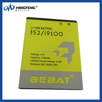 For samsung galaxy s ii s2 i9100 high quality li-ion battery