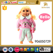 New design 14inch silicone doll baby doll for children