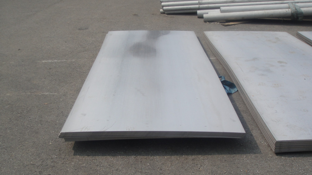 254smo stainless steel plate