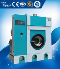 Professional industrial used dry clean machine for dry cleaning shop