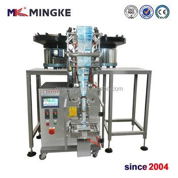 MK-LS2 Screw Full-Automatic Packing Machine