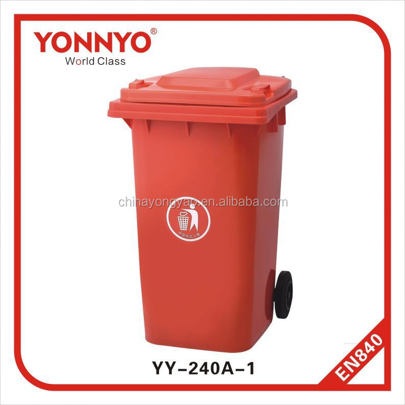 popular 120 liter plastic dustbin for sale