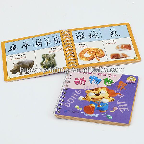Primary School Exercise Book  Primary School Exercise Book     Alibaba