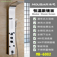 2015 lowes cheap wall paneling stainless steel rainfall shower set portable shower screen