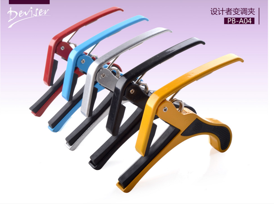 Hot sell Professional musical instrument accessories guitar capo