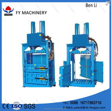 2016 new arrival vertical hydraulic baler for wool/hydraulic wool press/wool baling press machine