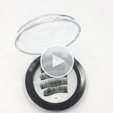 Qingdao iBeauty Double Ultra Thin Magnetic Lash Silk Lashes False Eyelashes