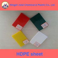 light green virgin material hdpe board