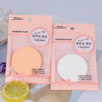 Factory directly sale cheap beauty cosmetic puff makeup powder puff