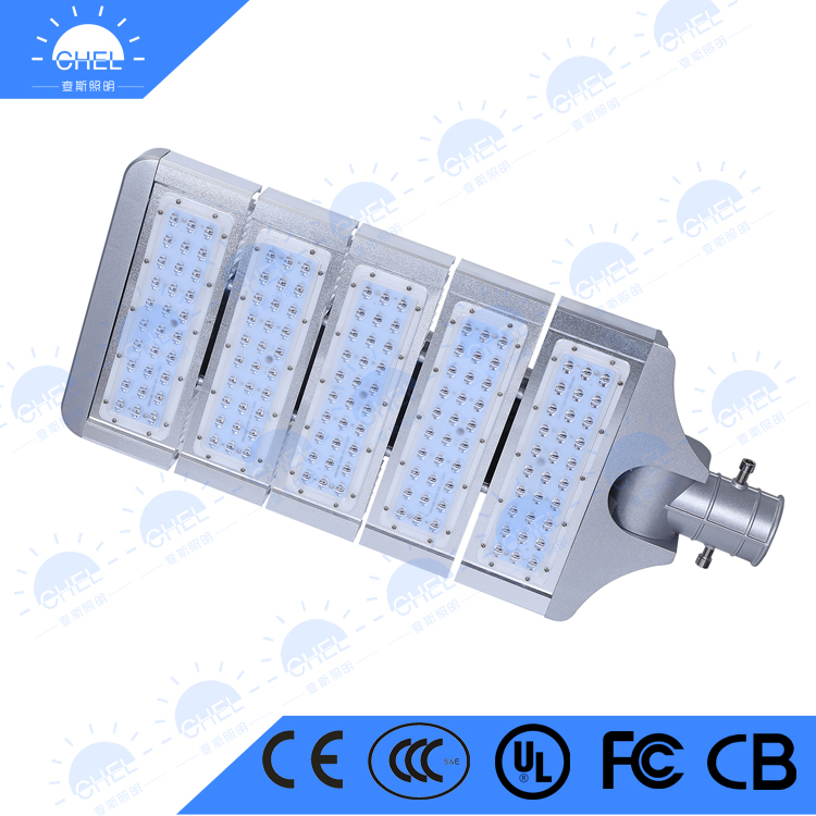 Public Lighting High Lumen Removeable High brightness module street led light