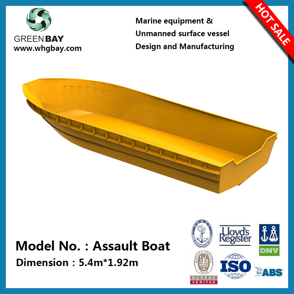Aluminum 5.4m fast Assault patrol barge Lightweight Unsinkable Military army navy high speed Transport Operations boat for sale