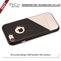 cool design back cover case Pu Case for iphone 7 with factory price