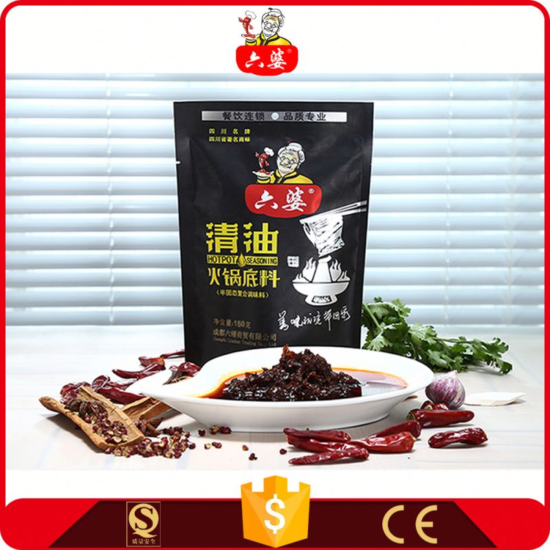 traditional easy cooking soup chafing dish vegetable oil spicy hot pot sauce
