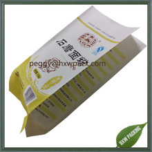 Side gusset paper bag for wheat flour packaging, 500kg 1kg 2.5kg 5kg wheat flour powder packaging bag