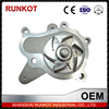 Verified Firm Motor Engine Auto Water Pump Germany