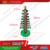 Free sample!!! Super big Christmas decoration with snowing artificial tree