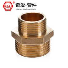 Brass copper cp fittings pakistan bathroom sanitary fittings