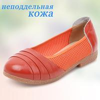 fashion new trend casual flat shoes 2014 for women