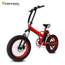 350W cheap small folding/ foldable electric bike with fat tire