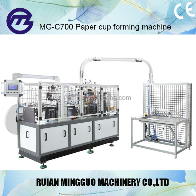 hot selling Automatic cone paper cup machine/paper cup making machine/paper cup machine
