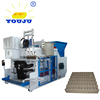 QMY18-15 hydraulic mobile cement block making machine