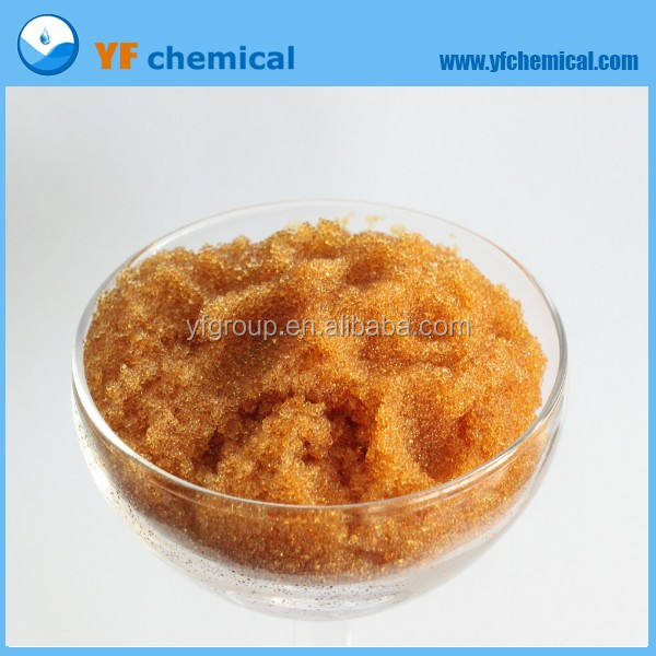 Hot sale Cation anion resin purolite ion exchange resin