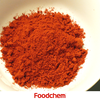 /product-detail/a-grade-sweet-pepper-paprika-powder-60685326084.html