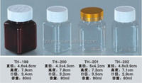 80cc Amber Color Capsules Plastic PET Container Bottle With Golden Cap,80ml Vitamin Pill Capsule PET Square Bottle