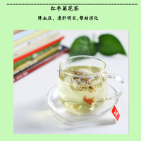 102 Good for liver herb tea Chinese Wholesale Herbal Tea