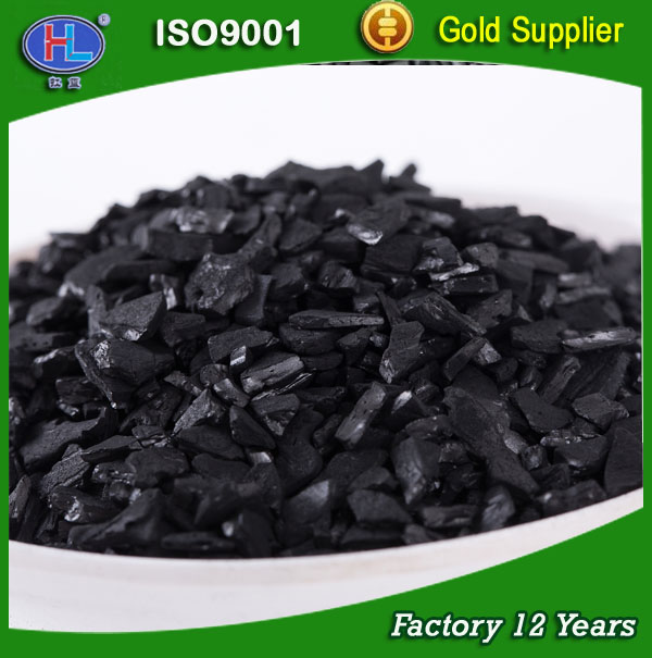 Drying extruded Granular Coconut Activated Carbon HY430