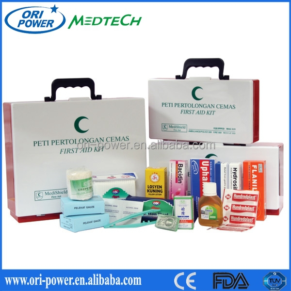 OP hotsale CE FDA approved oem promotional medical metal home medical kit box