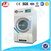 LJ Commercial gas tumble dryer/Dryer laundry machine/ Laundry dryer 15kg,20kg,25kg,30kg,35kg,50kg,70kg,80kg,100kg,150kg