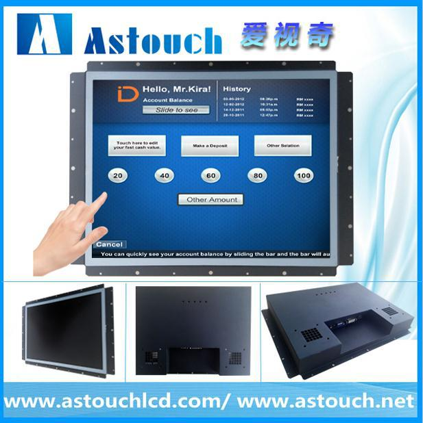 "OEM 17"" ip65 touchscreen monitor with high resolution"