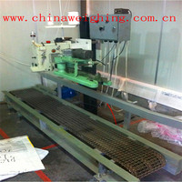 High Speed Industrail sewing machine