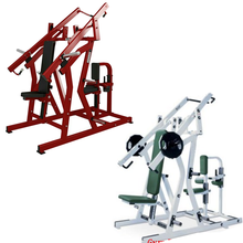 <strong>Plate</strong> loaded Dual function hammer fitness Equipment HM6008 iso-laterail chest and back machine