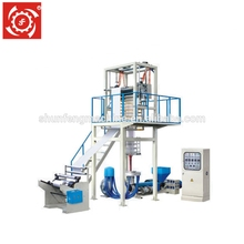Blowing pe Film and Printing Connection Production Machine