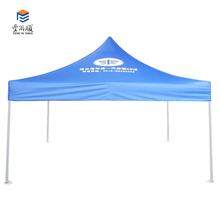 heat transfer promotional display tent,folding tent canopy China manufacturer 10x10 tent wholesale canopy