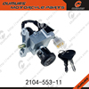ignition key switch motorcycle lock parts for MBK50