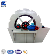 Bucket Wheel Sand Blasting Washing Machine