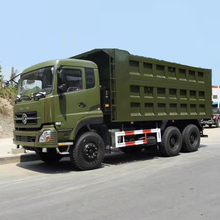 Dongfeng 6x6 All Wheel Drive 16 Cubic Meter 10 Wheel 35T Heavy Mining Dump Truck For Sale
