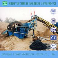 High Efficient Sand Sceiving Washing Machine Price