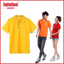 fashion design couple fans cool tee shirts