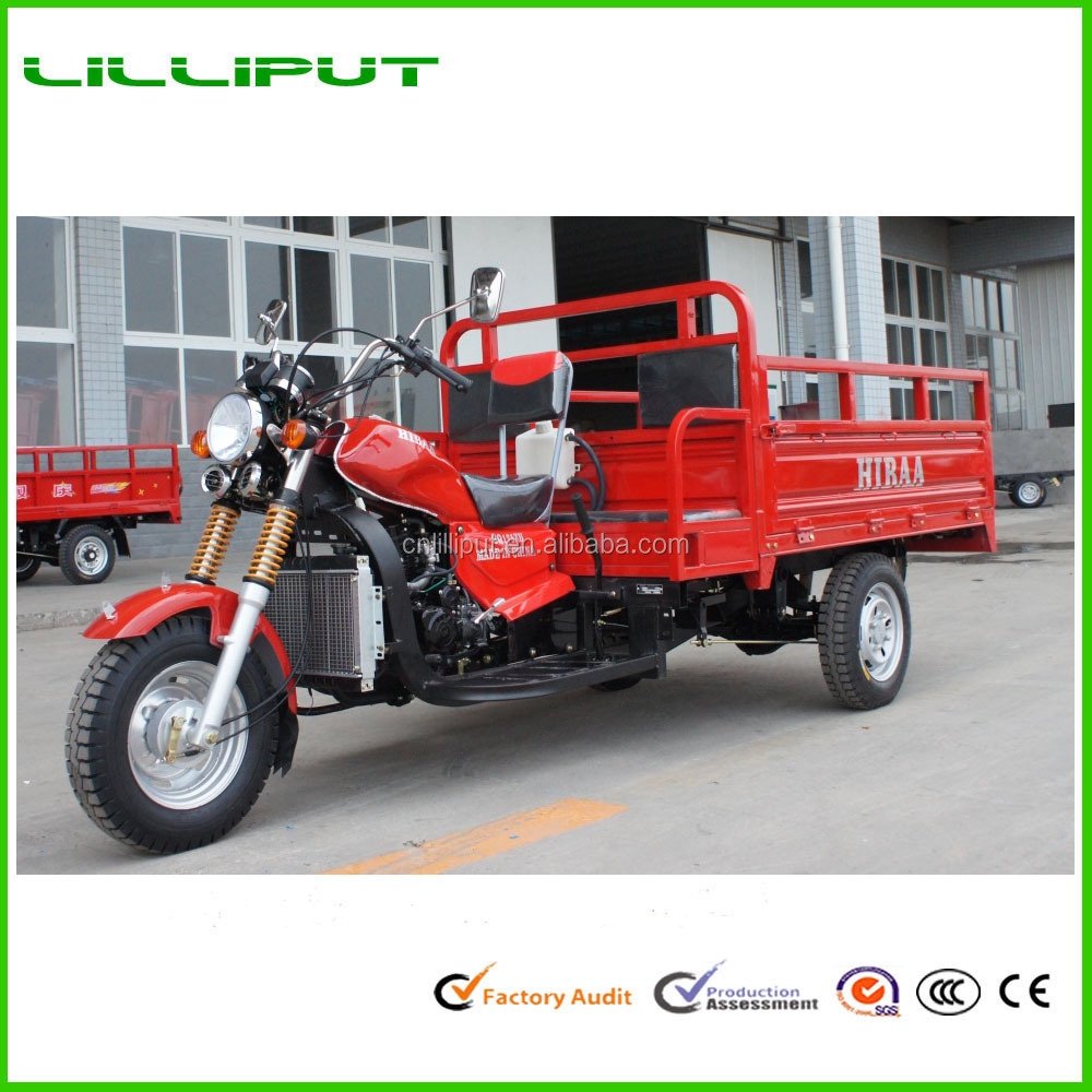 175cc Water Cooled Best Price Cargo Tricycle by China Manufacturer