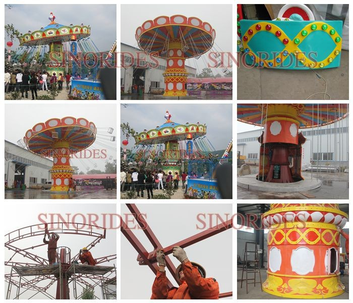Outdoor Playground Equipment 36 Seats Flying Chair Rides Amusement Rotating Chairs Ride