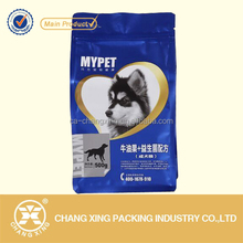 Metalized plastic laminated dog food packaging box pouch with zipper